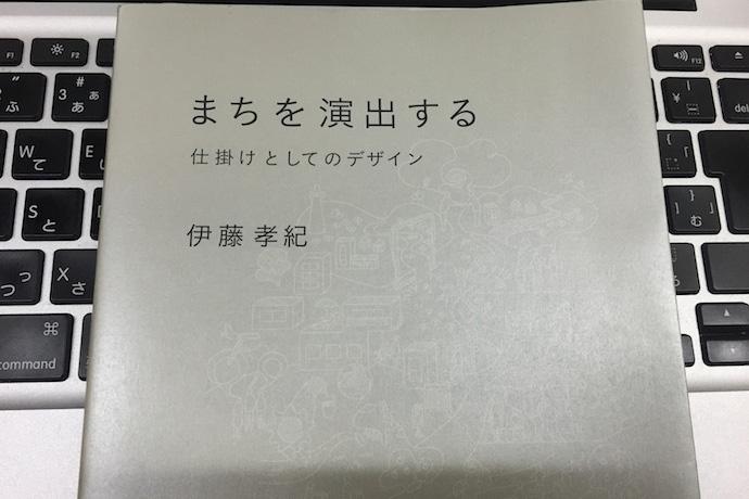 はたらく道具紹介_vol.1