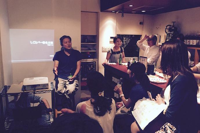 しごとバー@名古屋「キックオフイベント」