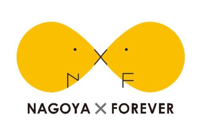 「スペシャリスト?ジェネラリスト?」をテーマに話す場〜NAGOYA×FOREVER〜