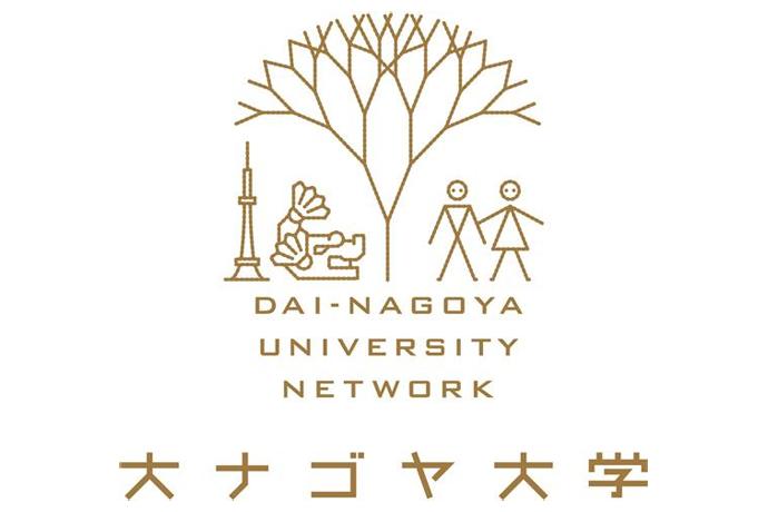 大ナゴヤ大学7周年企画「しごとバー@名古屋」