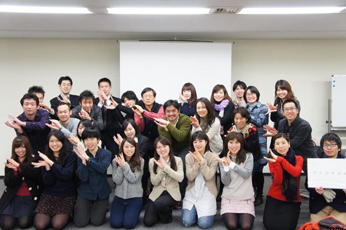 【NGOで働くとは?】大ナゴヤ大学×かものはしプロジェクト