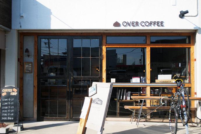 オーバーコーヒー 外観