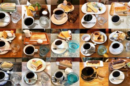 喫茶モーニング