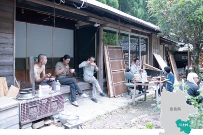ふるさとワーホリin奈良県川上村-肩書きに出会う3週間-