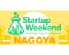 週末の54時間で起業にチャレンジ【Startup Weekend】